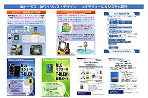 PDF資料下